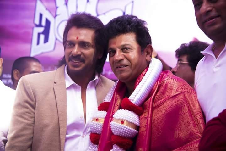 Superstar Upendra,Hatrick Hero Shivarajkumar,Upendra,Shivarajkumar,I Love You,I Love You movie launch,I Love You film launch,I Love You movie launch pics,I Love You movie launch images,I Love You movie launch stills