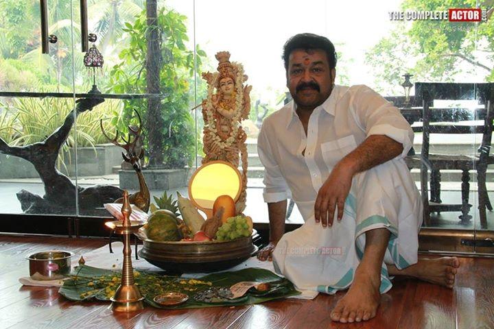 Mohanlal celebrating Vishu 2014