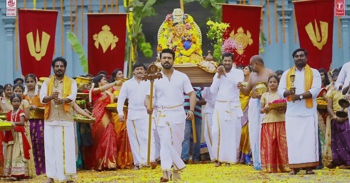 Ram Charan in Vinaya Vidheya Rama