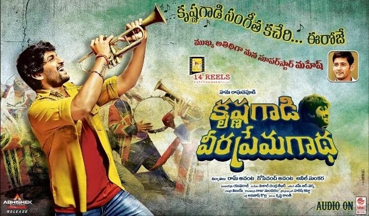 Krishna Gadi Veera Prema Gadha audio launch