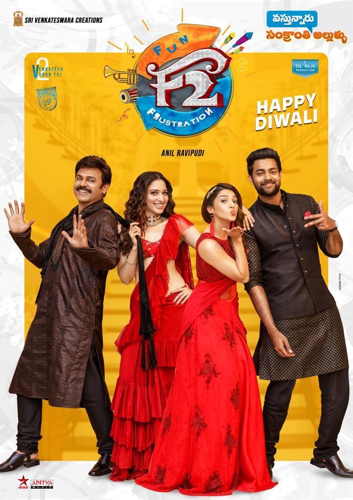 Victory Venkatesh,Varun Tej,Tamannaah Bhatia,Mehreen Pirzada,F2 first look poster,F2 first look,F2 poster,F2 movie poster,F2 telugu movie,Telugu movie F2