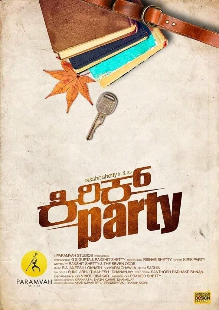 Rakshit Shetty,Kirik Party,Kirik Party first look,Kirik Party first look poster,Kirik Party poster,actor Rakshit Shetty,Rakshit Shetty new movie,Rakshit Shetty next film