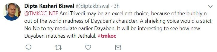 Ami Trivedi on replacing Disha Vakani in TMKOC