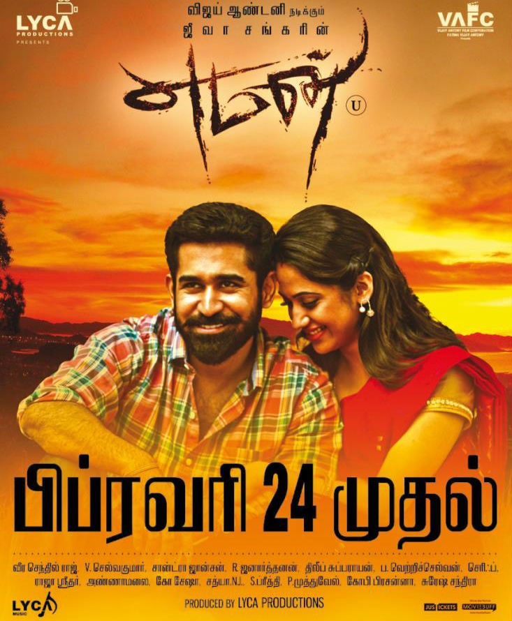 Vijay Antony,Mia George,Vijay Antony and Mia George,Yaman,Yaman poster,Yaman movie poster,Yaman movie pics,Yaman movie images,Yaman movie photos,Yaman movie stills,Yaman movie pictures