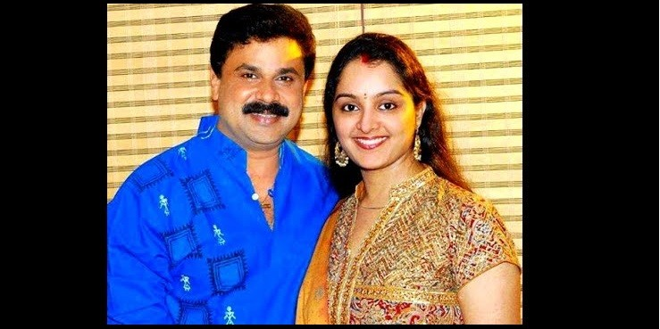 Dileep, Dileep bail, Manju Warrier