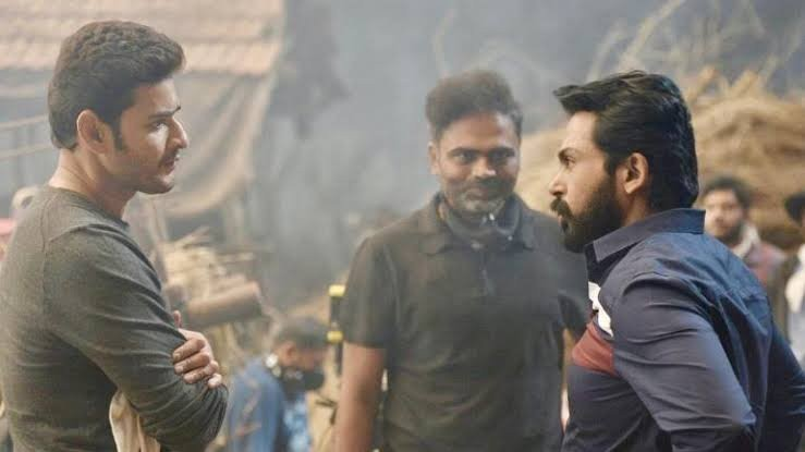Mahesh Babu with Karthi on the Maharshi set