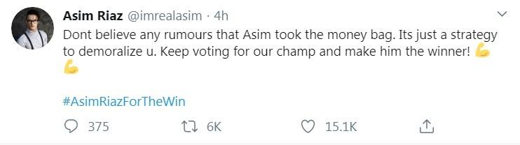 Asim Riaz