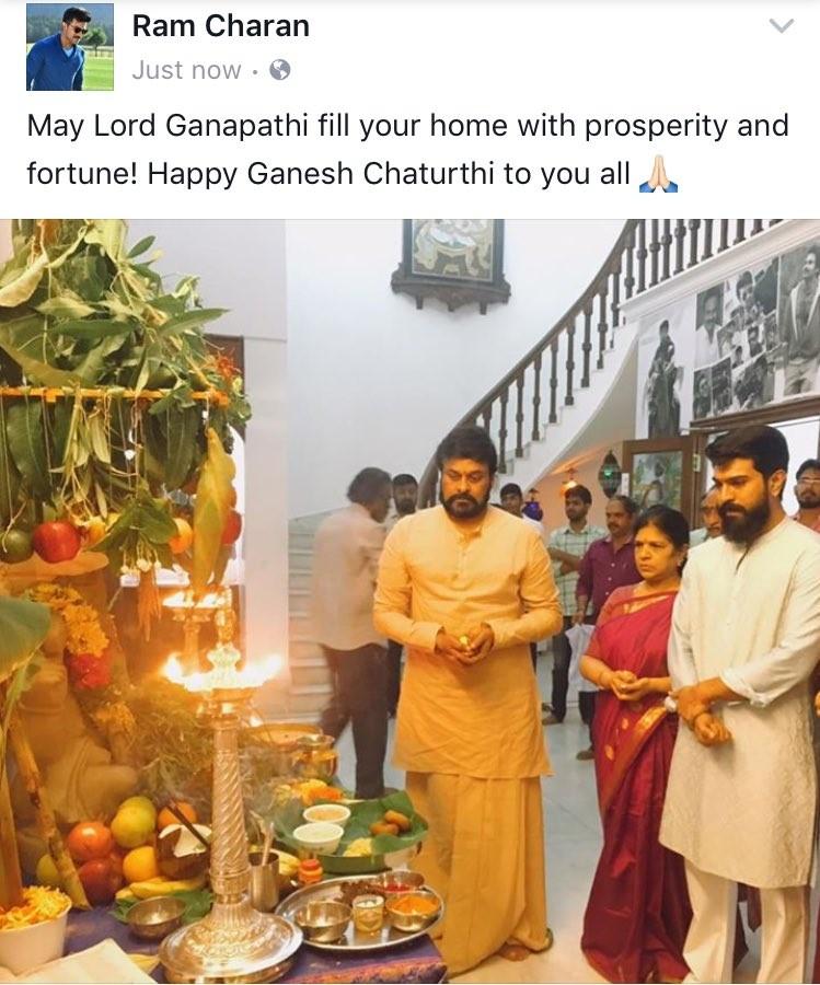 Chiranjeevi,Ram Charan,Ram Charan Teja,Chiranjeevi and Ram Charan,Chiranjeevi celebrates Vinayaka Chavithi,Ram Charan celebrates Vinayaka Chavithi,Ram Charan Teja celebrates Vinayaka Chavithi,Vinayaka Chavithi,Vinayaka Chavithi 2017
