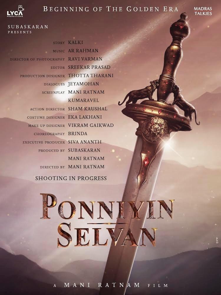 Ponniyin selvan,ponniyin selvan 1st look poster,ponniyin selvan poster,ponniyin selvan cast and crew,arya,karthi,jayam ravi