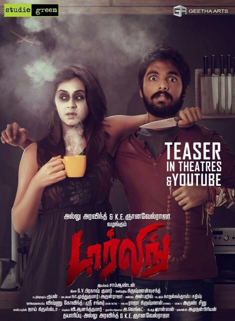 Tamil Movie Box Office Hits of 2015,Tamil Movie Box Office Hits,Tamil hit movies,tamil hit movies 2015,tamil box office,tamil box office 2015