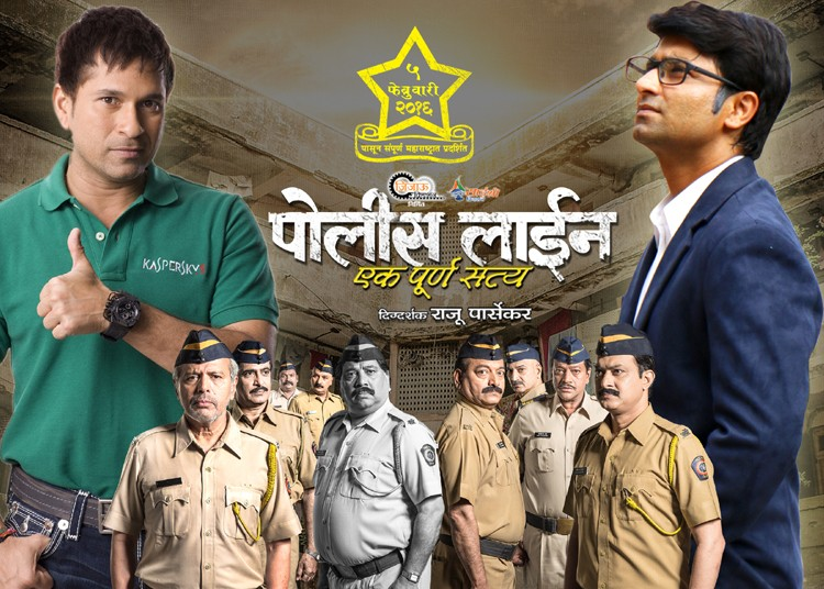 Tendulkar supports Marathi film,Tendulkar,Sachin Tendulkar,Marathi film