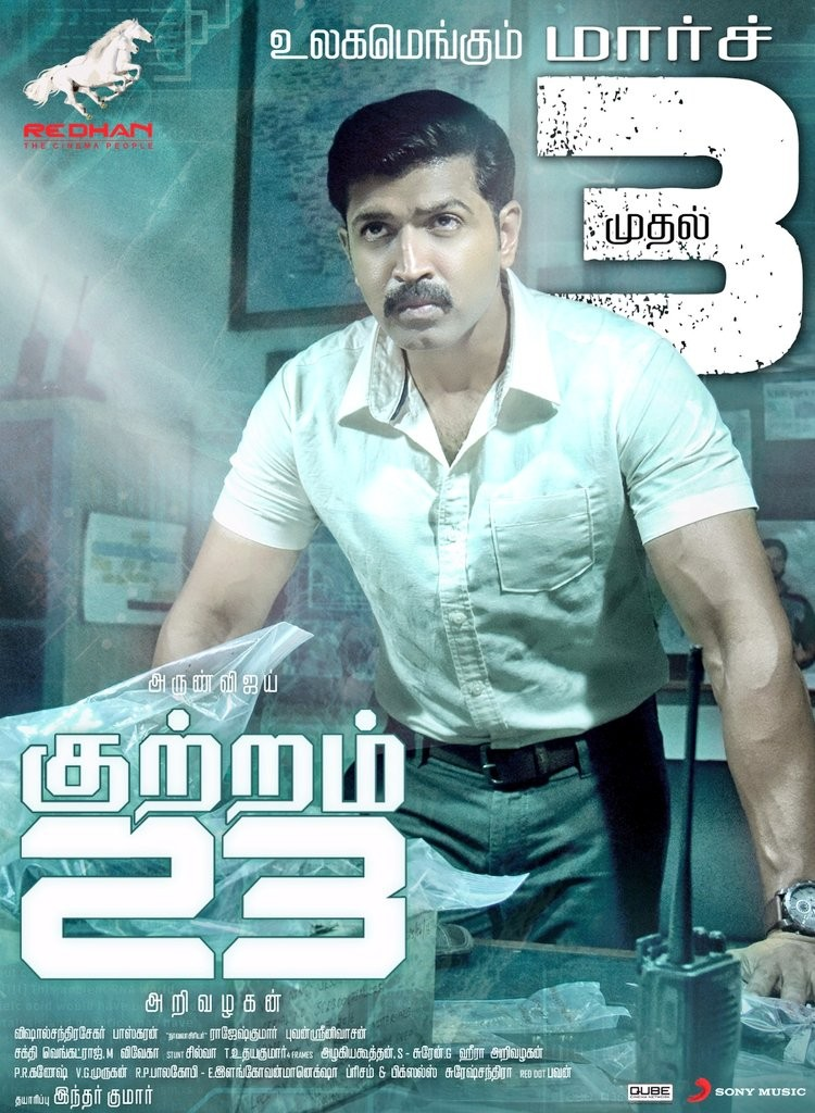 Arun Vijay,Kuttram 23 first look poster,Kuttram 23 first look,Kuttram 23 poster,Kuttram 23 movie stills,Kuttram 23 movie pics,Kuttram 23 movie images,Kuttram 23 movie pictures,Kuttram 23 movie photos