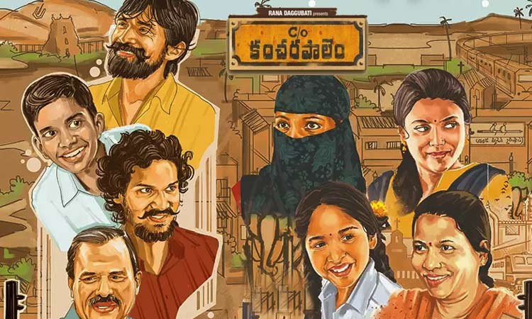 Download Film C O Kancharapalem 2018