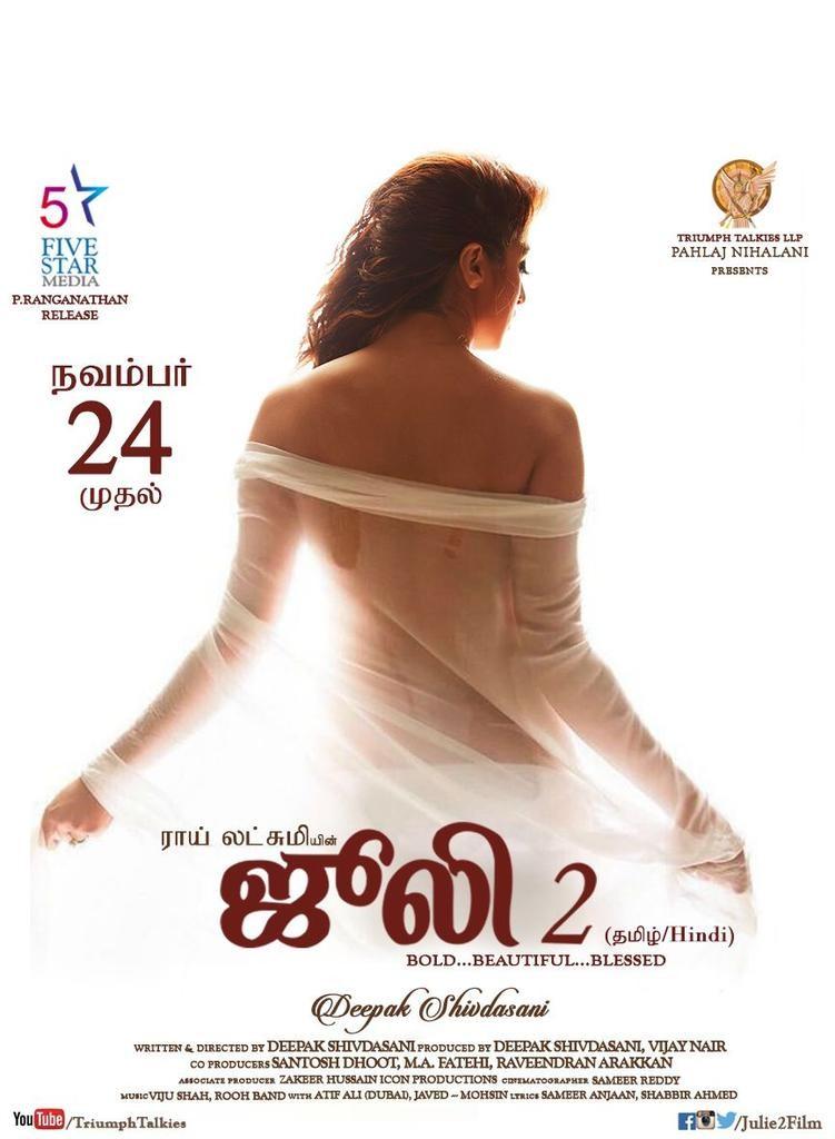 Raai Laxmi,Lakshmi Rai,Julie 2,Julie 2 poster,Julie 2 movie poster,Julie 2 release date posters,Julie 2 release date