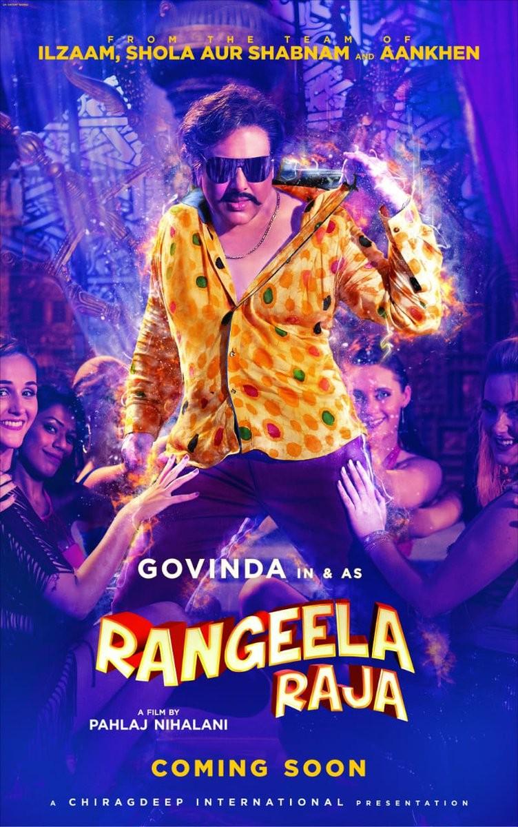 Rangeela Raja first look,Rangeela Raja,Rangeela Raja first look poster,Rangeela Raja poster,Rangeela Raja movie poster,Govinda in Rangeela Raja,Govinda,Govinda and Pahlaj Nihalani,Pahlaj Nihalani