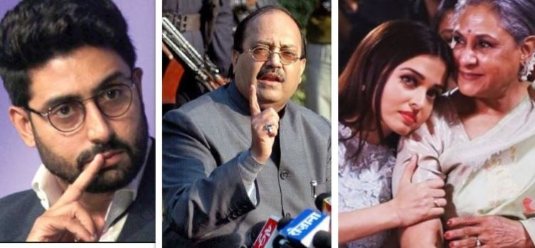 Amar Singh and Bachchan family