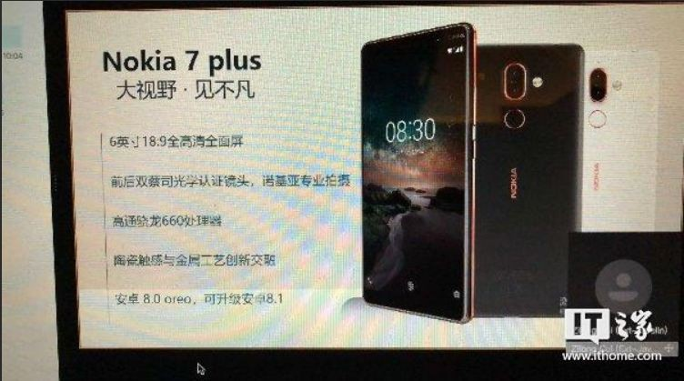 Nokia 7 Plus, images, specs, leak, MWC 2018