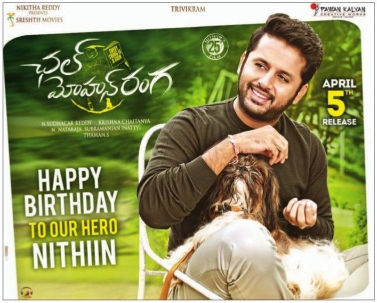 Nithiin and Megha Akash,Nithiin,Megha Akash,Nithiin 25th movie,Nithiin 25th film,Chal Mohan Ranga first look poster,Chal Mohan Ranga first look,Chal Mohan Ranga poster,Chal Mohan Ranga movie poster,Chal Mohan Ranga pics,Chal Mohan Ranga images