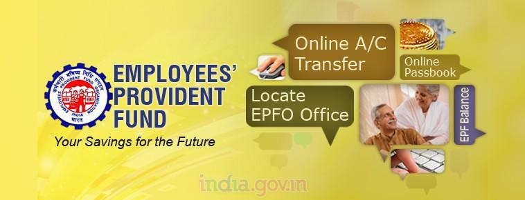 Employees Provident Fund Organisation (EPFO)