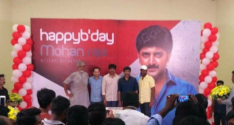 Jayam Mohanraja,Jayam Mohanraja birthday celebrations,Jayam Mohanraja birthday celebrations pics,Jayam Mohanraja birthday celebrations images,Jayam Mohanraja birthday celebration,Jayam Mohanraja birthday celebration pics,Jayam Mohanraja birthday celebrati