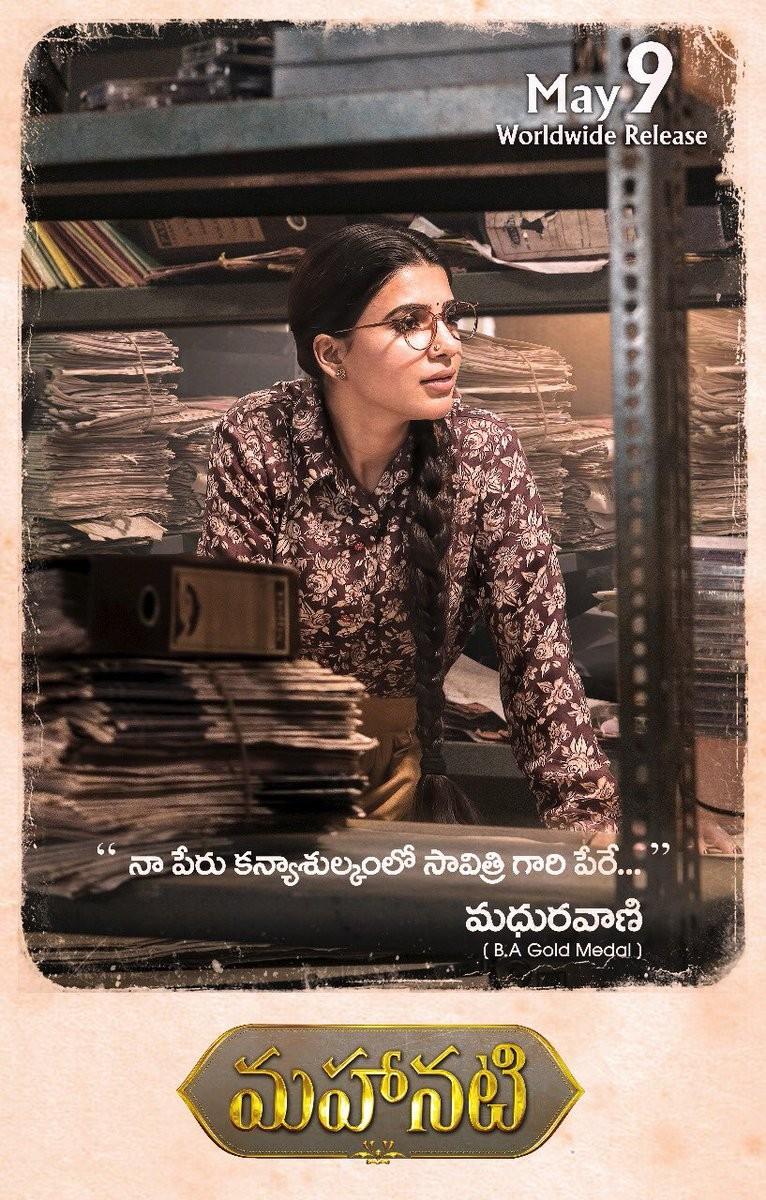 Vijay Devarakonda,Samantha Akkineni,Vijay Devarakonda and Samantha Akkineni,Mahanati first look poster,Mahanati first look,Mahanati poster,Mahanati movie poster,Mahanati,Mahanati pics,Mahanati images