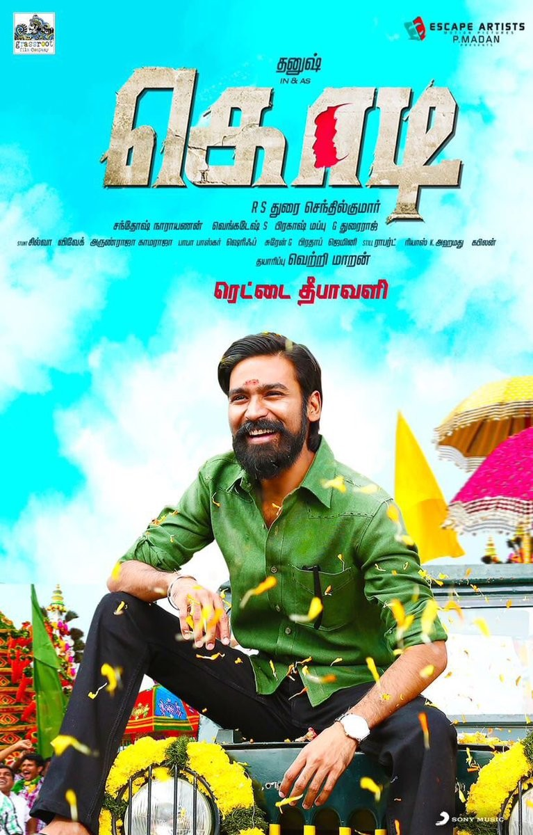 Kodi is an upcoming Tamil political thriller film written and directed by R. S. Durai Senthilkumar and produced P. Madan and Vetrimaaran under the Grass Root Film Company banner. The film stars Dhanush, Trisha Krishnan, Anupama Parameswaran in the lead role.