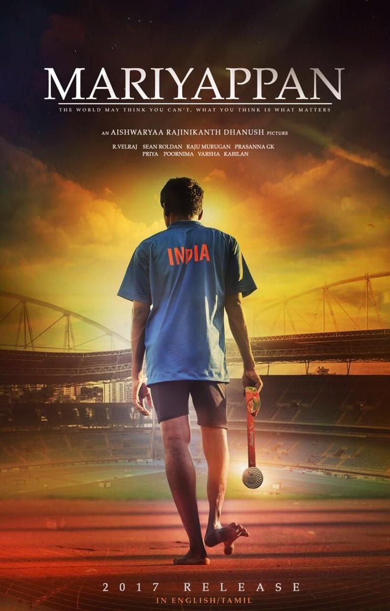 Shah Rukh Khan,Mariyappan,Paralympic high jumper Mariyappan Thangavelu,Mariyappan Thangavelu,Aishwarya Dhanush Rajinikanth,Aishwarya,Aishwarya Dhanush,Rajinikanth