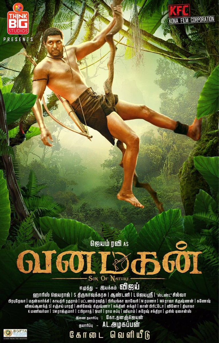 Jayam Ravi,Vanamagan first look poster,Vanamagan first look,Vanamagan poster,Vanamagan movie poster,Vanamagan pics,Vanamagan images,Vanamagan phoots,Vanamagan stills,Vanamagan pictures