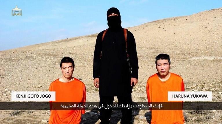 ISIS Japanese hostage