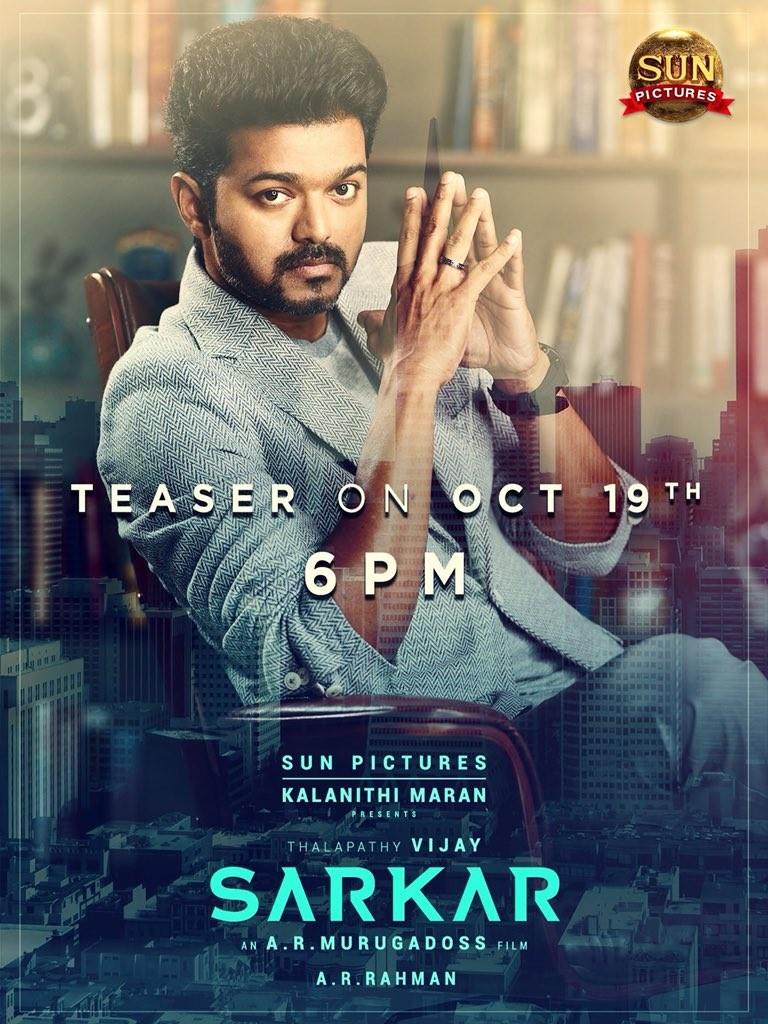 Vijay,Sarkar Teaser,Sarkar movie Teaser,Ilayathalapathy Vijay,Sarkar Teaser pics,Sarkar Teaser images,Sarkar Teaser stills