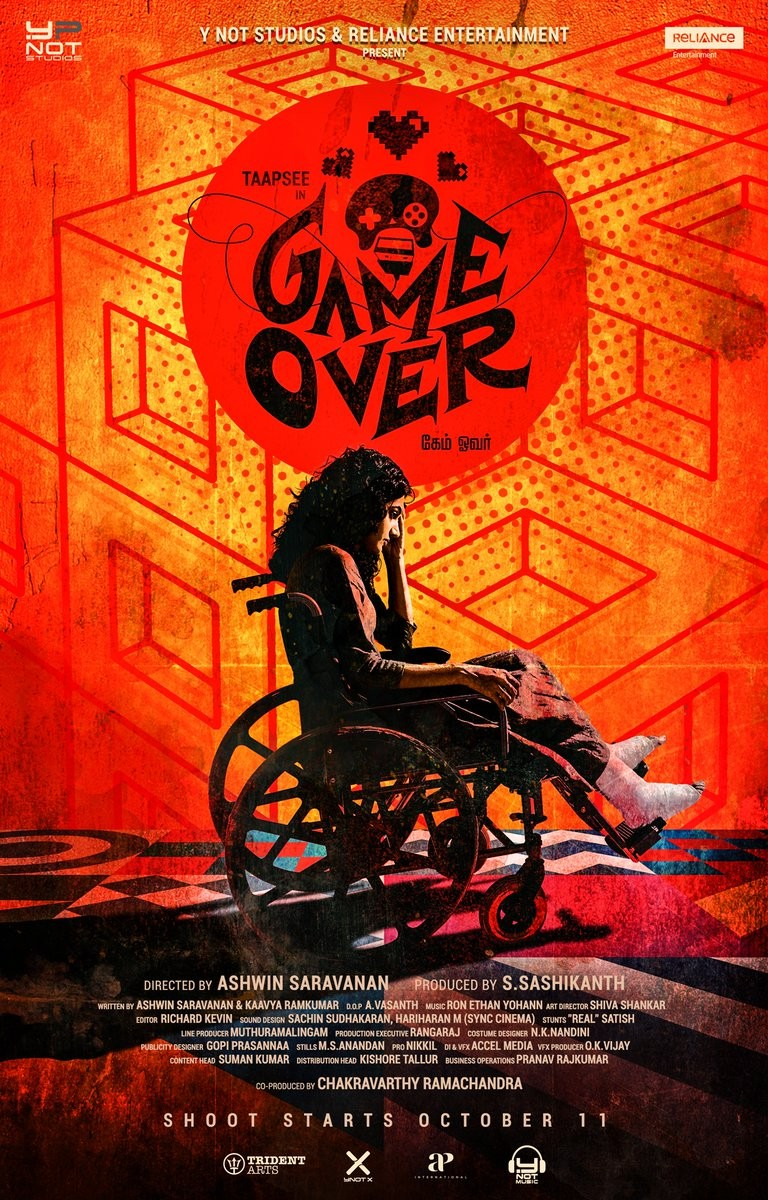 Taapsee Pannu,Game Over first look poster,Game Over first look,Game Over poster,Game Over movie poster,Taapsee Pannu in Game Over,Game Over pics,Game Over images,Game Over stills,Game Over pictures,Game Over photos