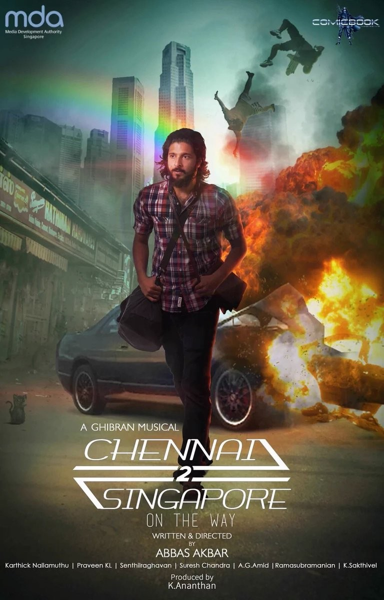 Chennai 2 Singapore,Chennai 2 Singapore first look,Chennai 2 Singapore first look poster,Chennai 2 Singapore poster,tamil movie Chennai 2 Singapore,Gokul,Anju Kurian,Rajesh,Chennai 2 Singapore movie stills,Chennai 2 Singapore movie pics,Chennai 2 Singapor