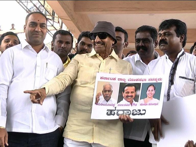 Karnataka bandh,Mahadayi water row,karnataka bandh pics,karnataka bandh images,karnataka bandh photos,karnataka bandh stills,karnataka bandh pictures