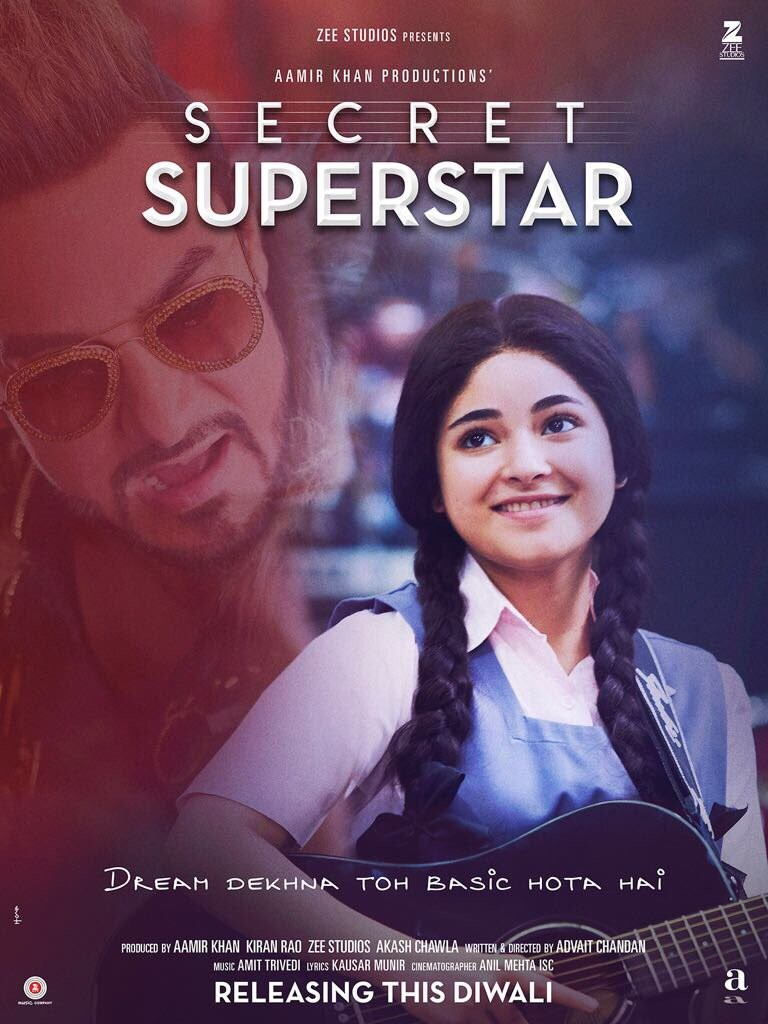 Aamir Khan,Secret Superstar,Secret Superstar first look,Secret Superstar first look poster,Secret Superstar poster