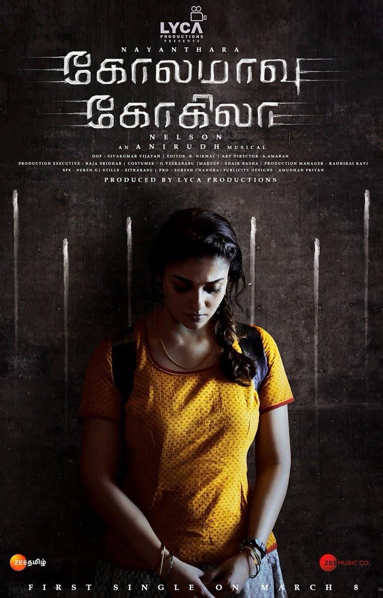 Nayanthara,actress Nayanthara,Nayanthara movie,Nayanthara new movie,Kolamaavu Kokila,Kolamaavu Kokila first look,Kolamaavu Kokila first look poster,Kolamaavu Kokila poster