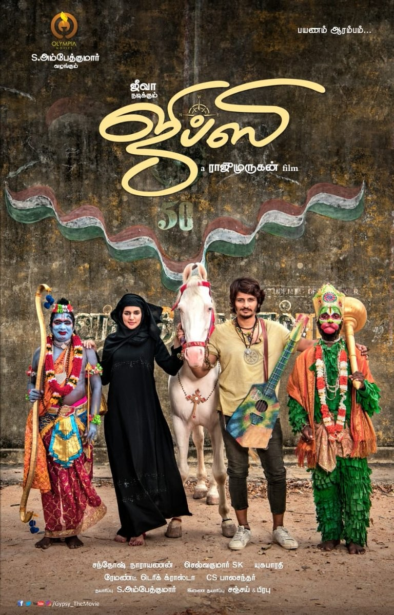 Jiiva,actor Jiiva,Jiiva Gypsy,Gypsy,Gypsy first look poster,Gypsy first look,Gypsy poster,Gypsy movie poster