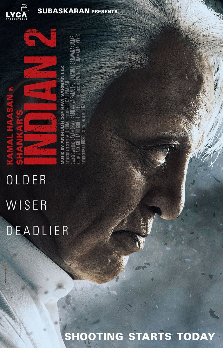 Kamal Haasan's Indian 2 first look poster