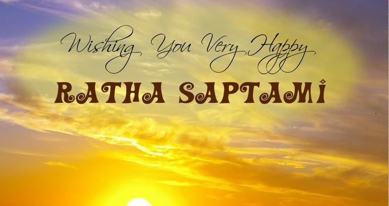 Happy Ratha Saptami,Ratha Saptami,Ratha Saptami  quotes,Ratha Saptami wishes,Ratha Saptami sms,Ratha Saptami greetings,Ratha Saptami  best quotes,Magha Saptami,Magha Saptami quotes,Magha Saptami wishes