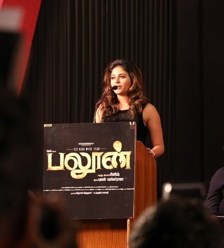 Anjali,Janani Iyer,Stunt choreographer Dhilip Subbarayan,Editor Ruben,Lyricist Arunraja Kamaraj,Balloon,Balloon trailer,Balloon trailer launch pics,Balloon trailer launch images,Balloon trailer launch stills,Balloon trailer launch pictures,Balloon trailer