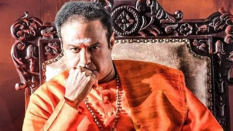Ntr Kathanayakudu Full Hd Movie Leaked Online Free Download To Affect Box Office Collection