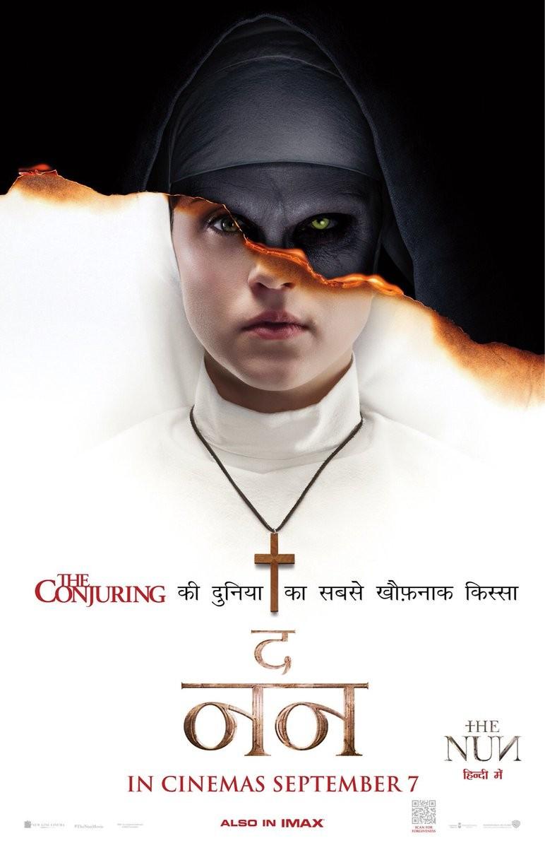 The Nun,The Nun poster,The Nun first look,The Nun movie poster,Demian Bichir,Taissa Farmiga,Jonas Bloquet,Charlotte Hope,Ingrid Bisu,Bonnie Aarons