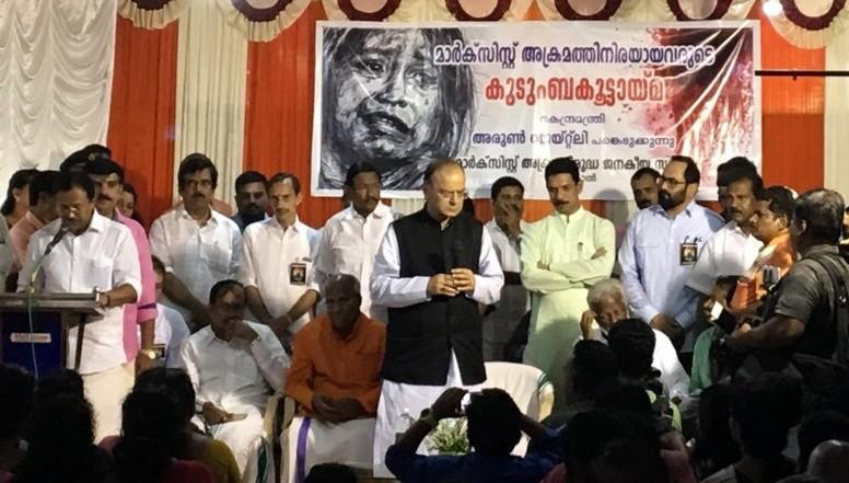 Arun Jaitley in Thiruvananthapuram