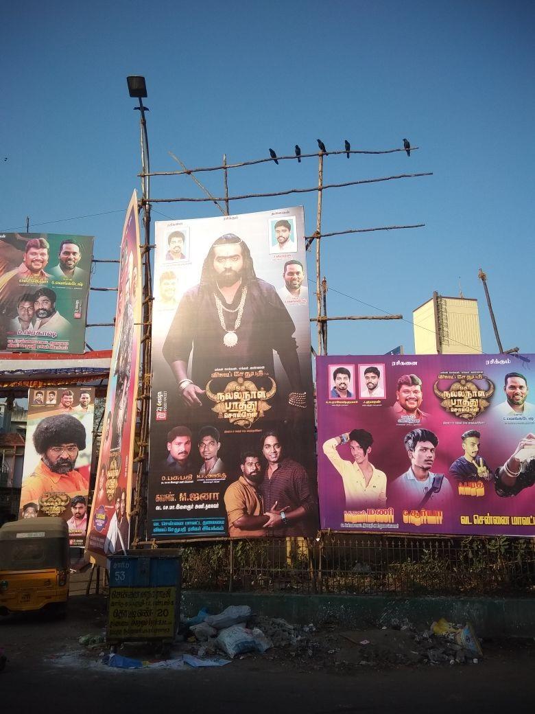 Oru Nalla Naal Paathu Solren mania,Oru Nalla Naal Paathu Solren review,ONNPS,ONNPS mania,Vijay Sethupathi,Vijay Sethupathi fans