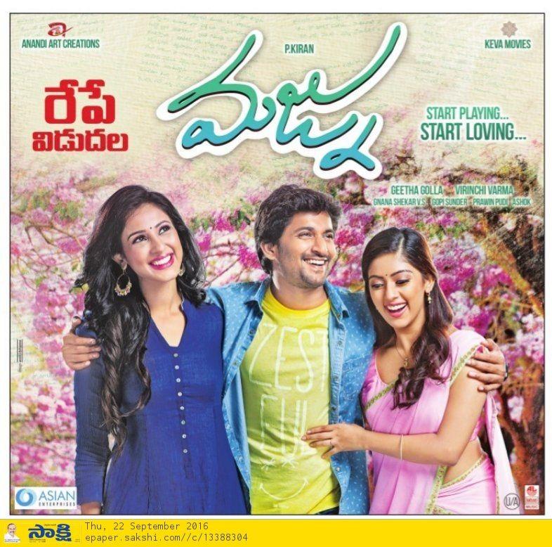 Nani,Nani's Majnu,Nani's Majnu first look,Majnu first look poster revealed,Majnu first look poster,Majnu first look,Majnu poster,Telugu movie Majnu,Nani in Majnu,Nani as Majnu
