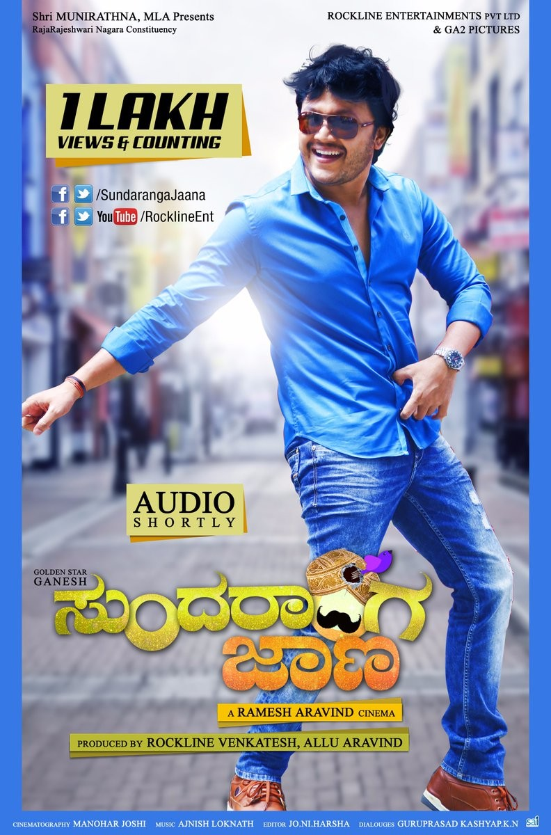 Sundaranga Jaana,Sundaranga Jaana first look,Sundaranga Jaana poster,Ganesh,Shanvi Srivastava,Devaraj,kannada movie Sundaranga Jaana,Sundaranga Jaana pics,Sundaranga Jaana images,Sundaranga Jaana stills,Sundaranga Jaana pictures,Sundaranga Jaana audio,Sun