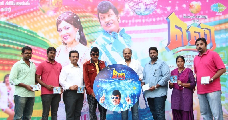 Eli Audio Launch,Eli Audio Launch pics,Eli Audio Launch images,Eli Audio Launch photos,Vadivelu,Comedy Actor Vadivelu,Eli Audio Launch stills,Vadivelu pics,Vadivelu images,Vadivelu photos,Vadivelu stills