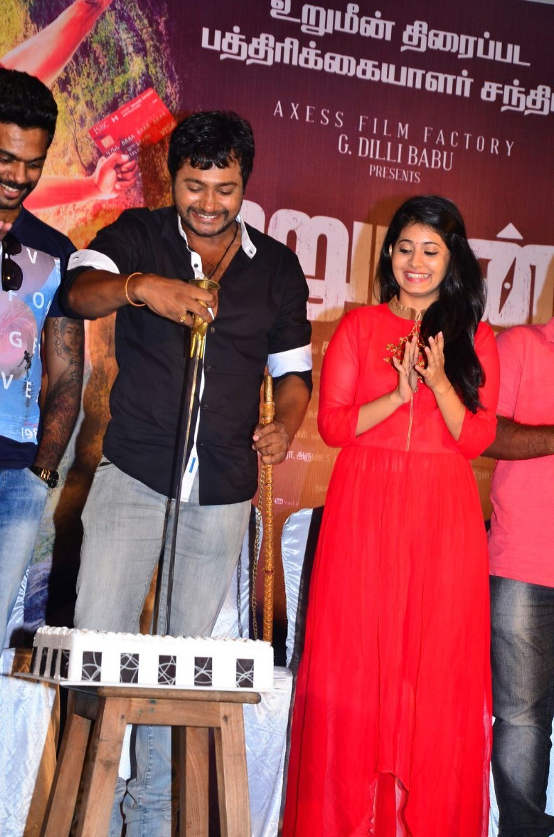 Urumeen Movie Press Meet,Urumeen,Bobby Simha,actor Bobby Simha,Kalaiyarasan,Reshmi Menon,Sandra Amy,Appukutty,tamil movie Urumeen
