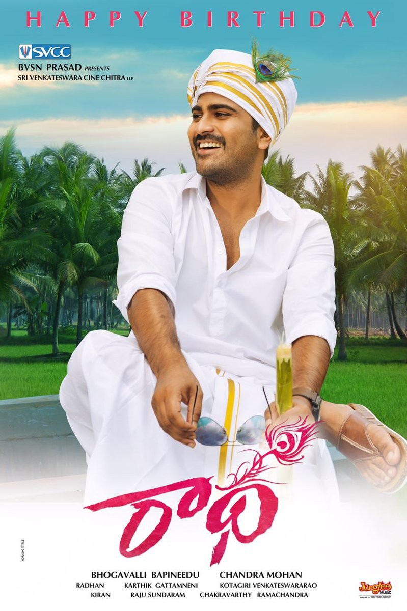 Sharwanand,actor Sharwanand,Radha first look poster,Radha,Radha poster,Radha movie poster,telugu movie Radha,Radha stills,Radha pics,Radha images,Radha photos,Radha pictures