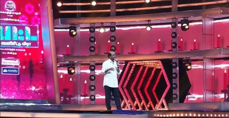 Rajinikanth at Petta Audio Launch
