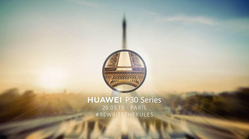 Huawei P30 launch confirmed